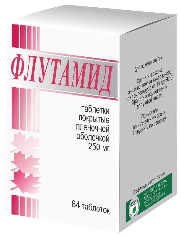 ФЛУТАМИД таблетки 250 мг 84 шт.