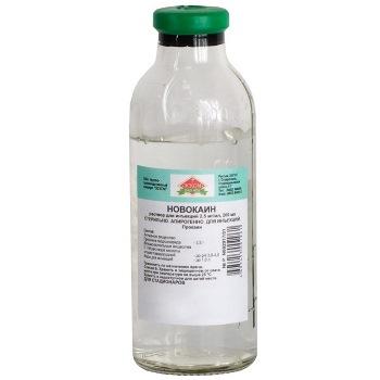 Новокаин 0,25% 200мл раствор, фото №1