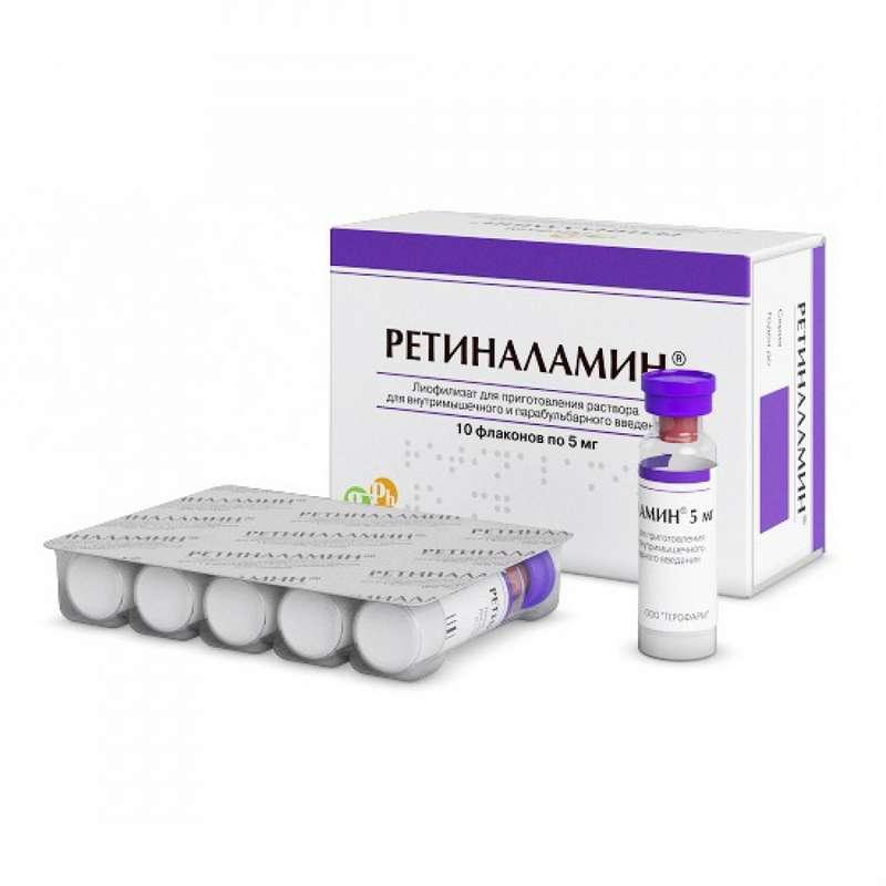 Ретиналамин лиофилизат для приготовления раствора для внутримышечного и парабульбарного введения 5 мг флаконы 10 шт.