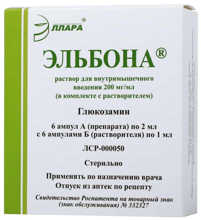 ЭЛЬБОНА 200мг/мл 2мл 6 шт. раствор для инъекций  с растворителем