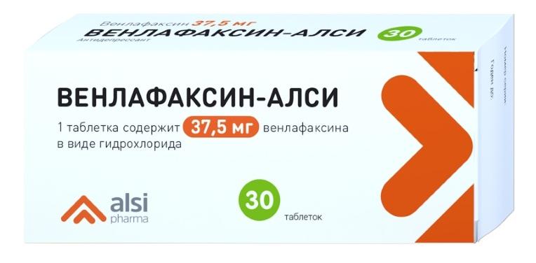 ВЕНЛАФАКСИН-АЛСИ таблетки 37.5 мг 30 шт.