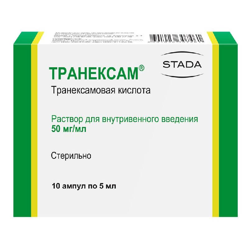 ТРАНЕКСАМ раствор для внутривенного введения 5 мл 10 шт.