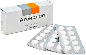 АТЕНОЛОЛ таблетки 100 мг 30 шт.