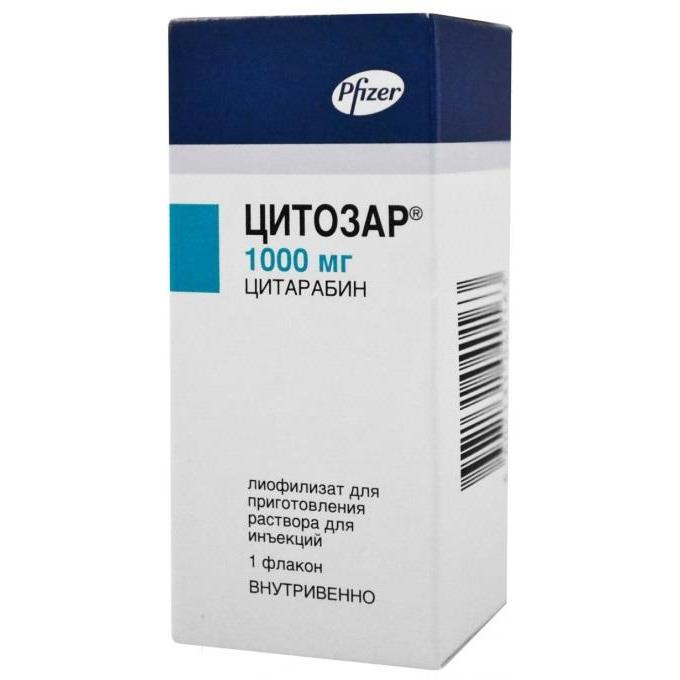 ЦИТОЗАР лиофилизат для приготовления раствора для инъекций 1 г 1 шт.