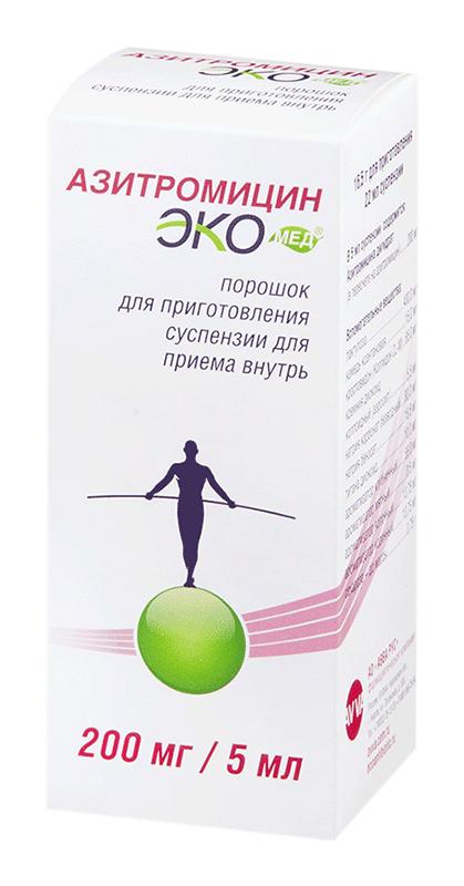 Азитромицин экомед 200мг/5мл 16,5г порошок для приготовления суспензии для приема внутрь, фото №1