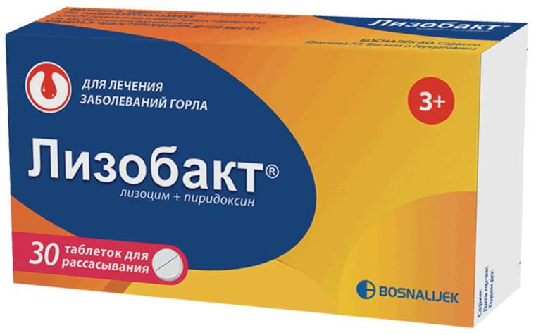 ЛИЗОБАКТ таблетки лиофилизированные 30 шт.