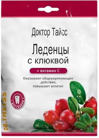 Тайсс леденцы клюква, витамин с 50г, фото №1