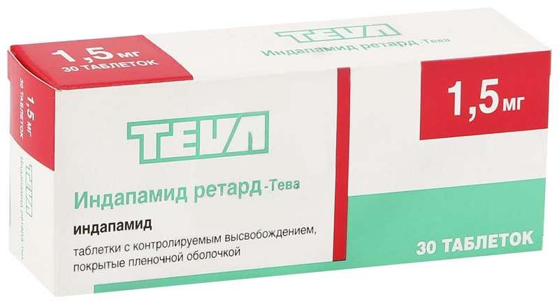 ИНДАПАМИД РЕТАРД-ТЕВА таблетки 1.5 мг 30 шт.