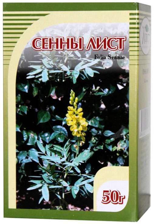 Сенна листья 50г, фото №1