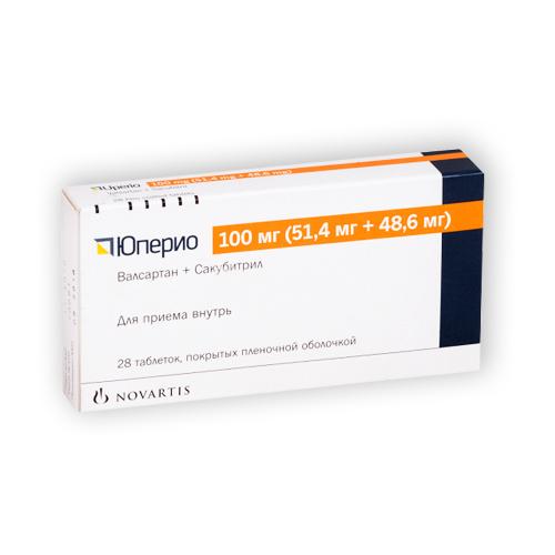 Юперио 100мг (51,4мг+48,6мг) 28 шт. таблетки покрытые пленочной оболочкой, фото №1