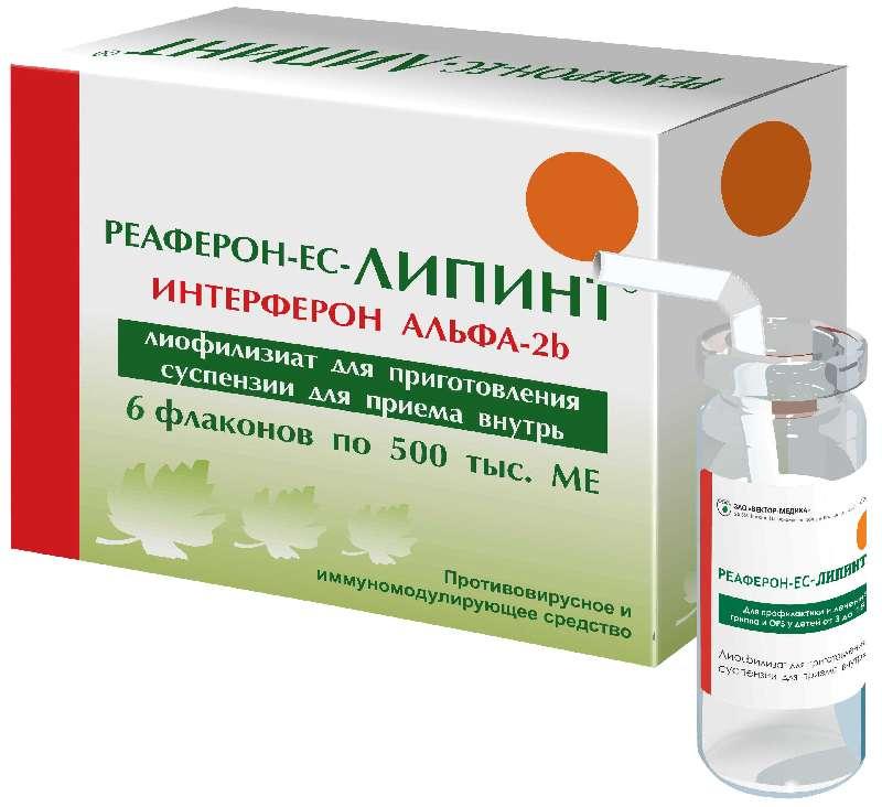 РЕАФЕРОН-ЕС-ЛИПИНТ 0,5млн.МЕ 6 шт. лиофилизат для приготовления суспензии для приема внутрь Вектор-Медика