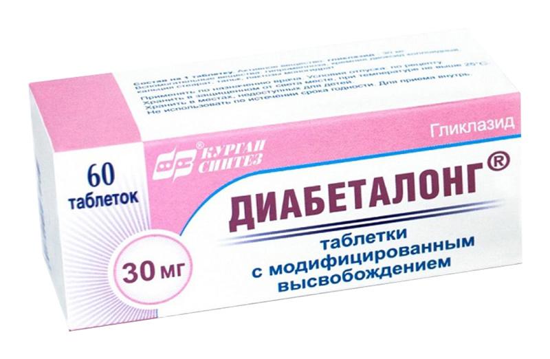 ДИАБЕТАЛОНГ таблетки 30 мг 60 шт.