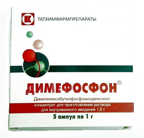 ДИМЕФОСФОН 1г 5 шт. концентрат для приготовления раствора для внутривенного введения ФГБУ РКНПК Минздрава России
