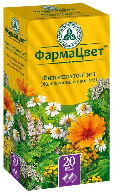 Сбор желчегонный n3 фитогепатол n20 фильтр-пакет, фото №1