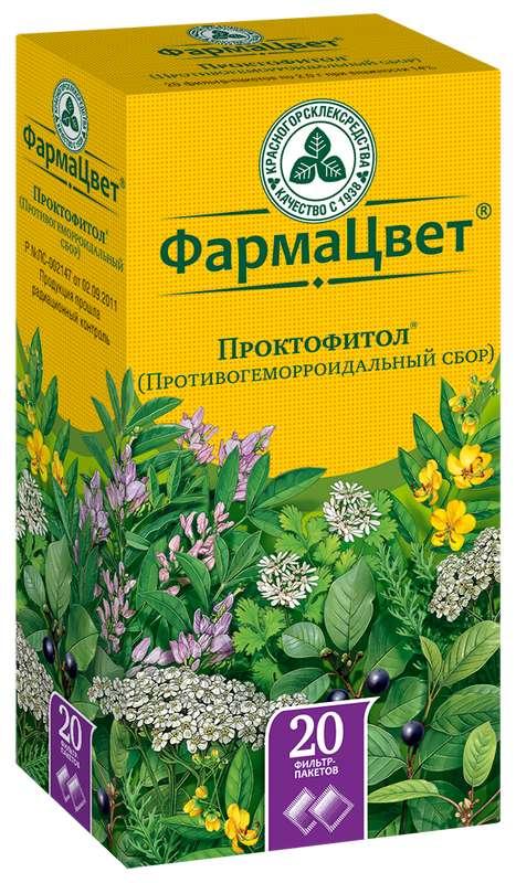 Сбор противогеморроидальный 20 шт. фильтр-пакет, фото №1