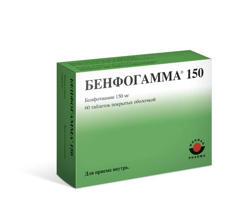 БЕНФОГАММА 150 драже 150 мг 60 шт.