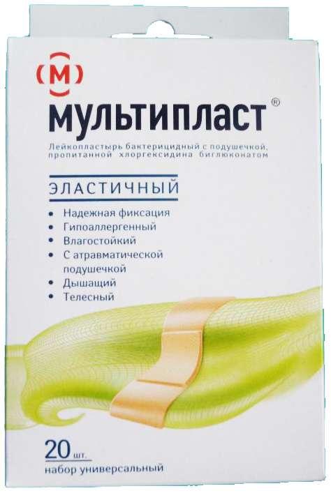 Мультипласт набор пластырей эластичный 20 шт., фото №1