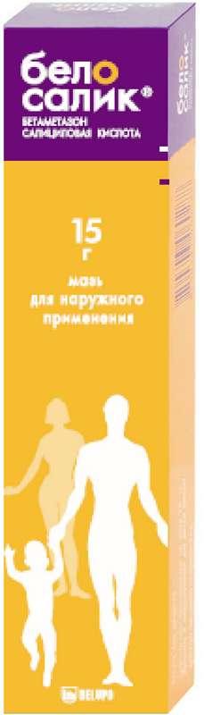 Белосалик 15г мазь для наружного применения, фото №1