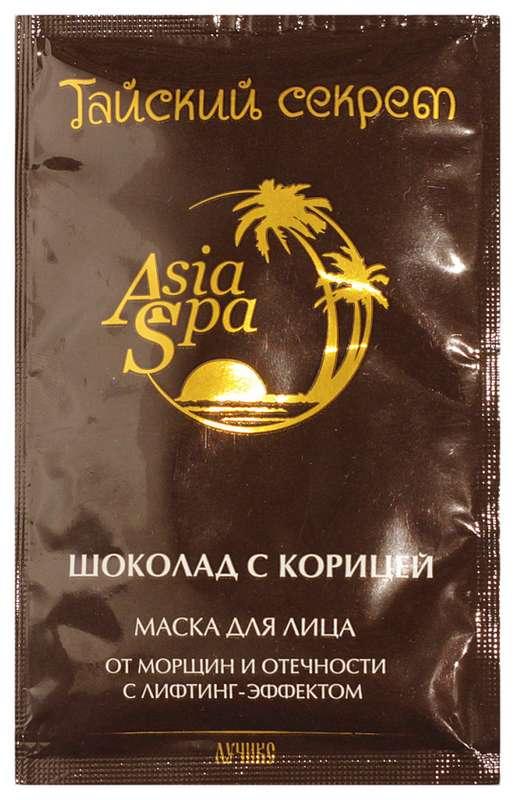 Тайский секрет маска для лица шоколад с корицей 10мл 1 шт., фото №1