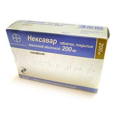 НЕКСАВАР таблетки 200 мг 112 шт.