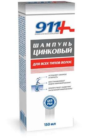 911 цинковый шампунь 150мл, фото №1