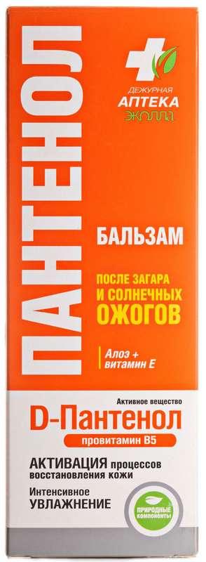 Дежурная аптека пантенол бальзам после загара и солнечных ожогов 90мл, фото №1