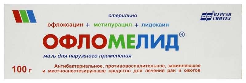 ОФЛОМЕЛИД 100г мазь для наружного применения