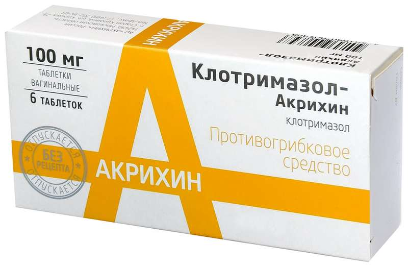 КЛОТРИМАЗОЛ- АКРИХИН таблетки вагинальные 100 мг 6 шт.