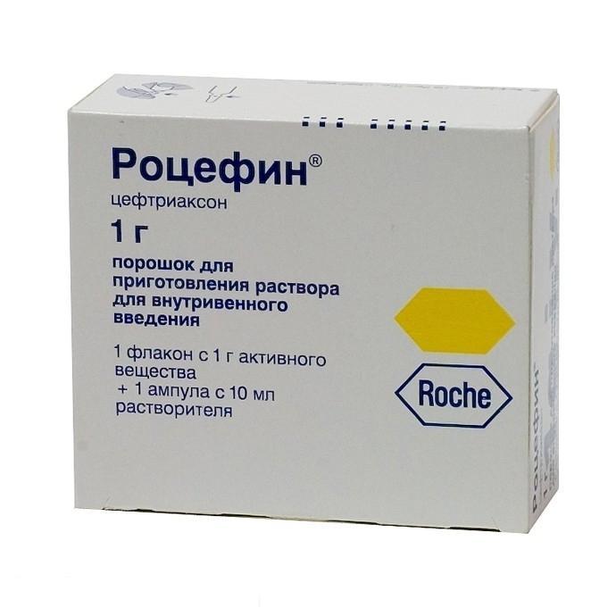 РОЦЕФИН порошок для приготовления раствора для внутривенного введения 1 г 1 шт.
