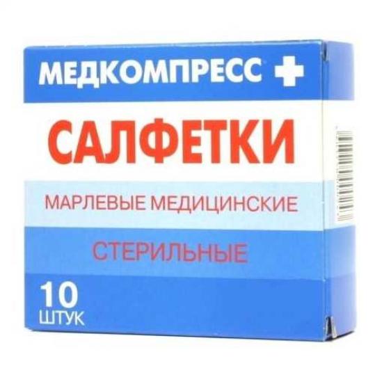 Салфетки стерильные евро 12 слож 10х10см 10 шт. инд.уп., фото №1