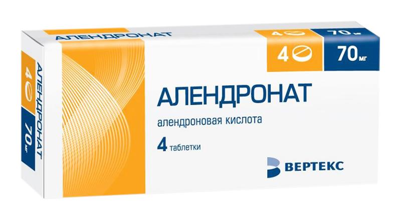 АЛЕНДРОНАТ таблетки 70 мг 4 шт.