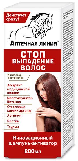 Аптечная линия шампунь-активатор стоп выпадение волос 200мл, фото №1