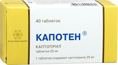 Капотен 25мг 40 шт. таблетки, фото №1