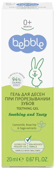 Бебл гель для десен при прорезывании зубов 20мл, фото №1