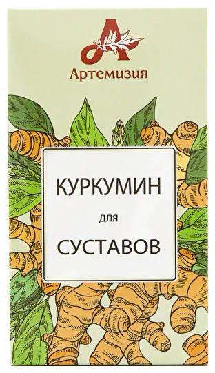 КУРКУМИН капсулы для Суставов 60 шт.