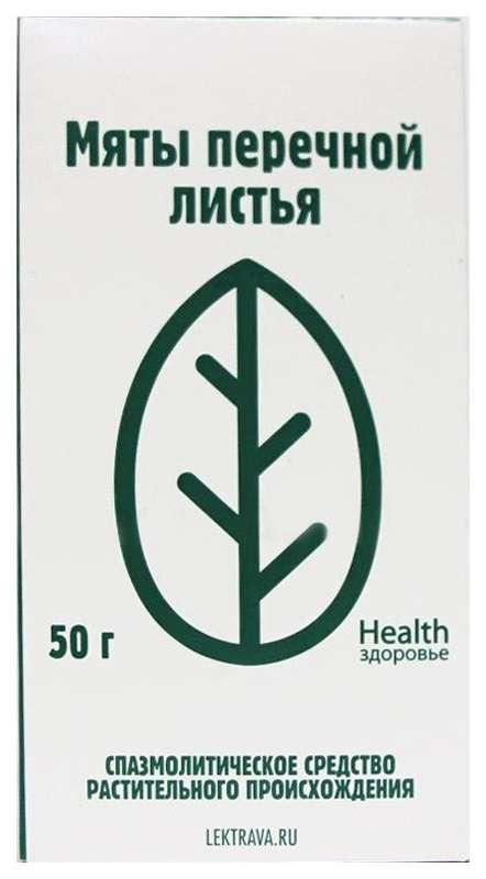 Мята перечная листья 50г здоровье, фото №1