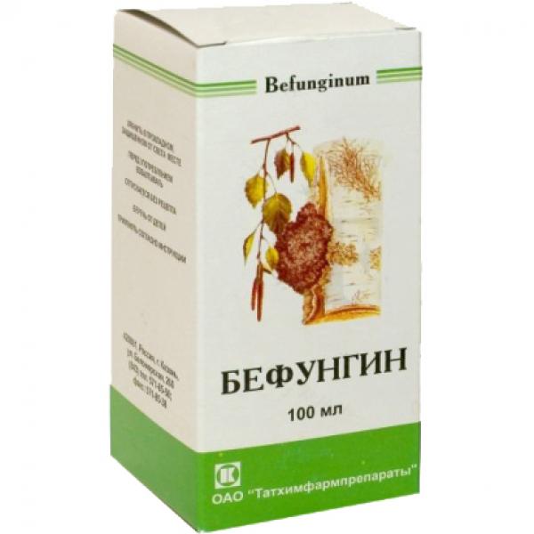 БЕФУНГИН концентрат для приготовления раствора 100 мл