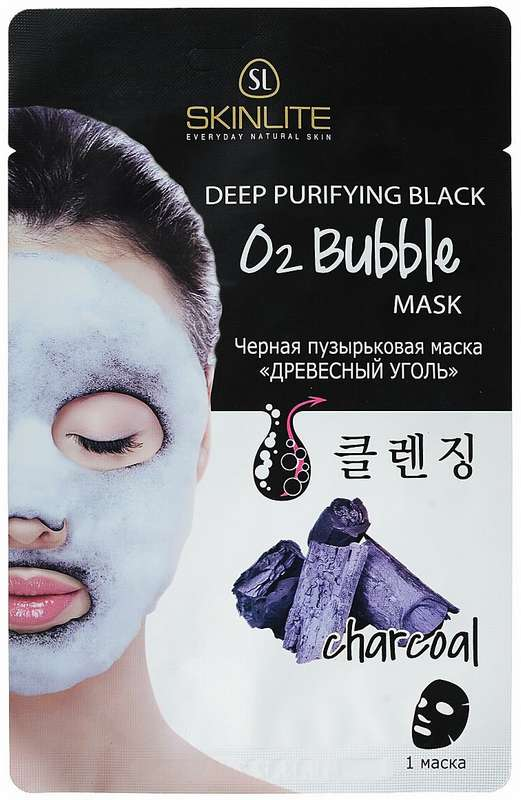 Скинлайт маска для лица черная пузырьковая древесный уголь 20г, фото №1
