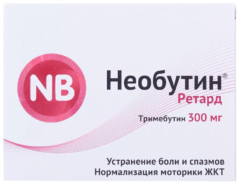 НЕОБУТИН РЕТАРД 300мг 60 шт. таблетки пролонгированного действия покрытые пленочной