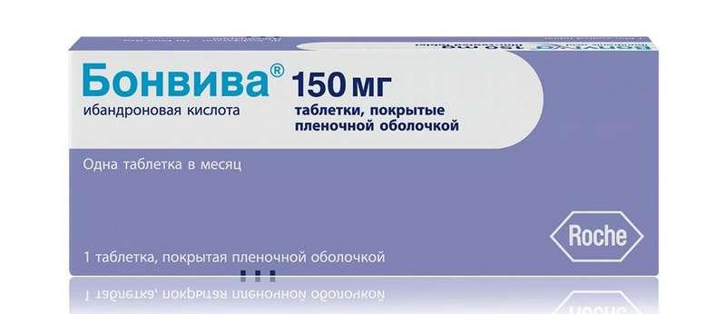 БОНВИВА таблетки 150 мг 1 шт.
