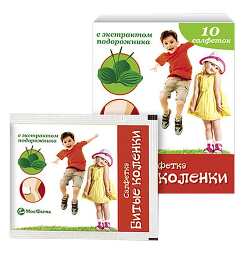 Битые коленки салфетки с экстрактом подорожника 10 шт., фото №1