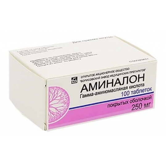 Аминалон 250мг 100 шт. таблетки покрытые пленочной оболочкой, фото №1