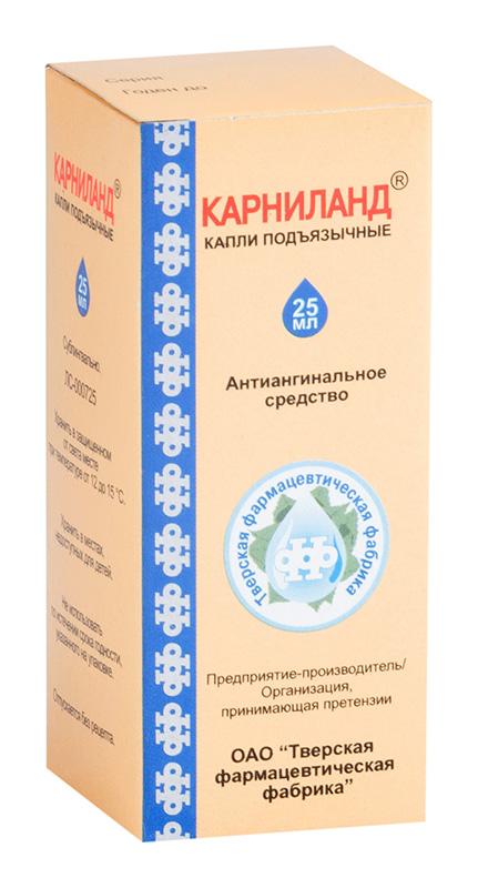 Карниланд 25мл капли подъязычные, фото №1