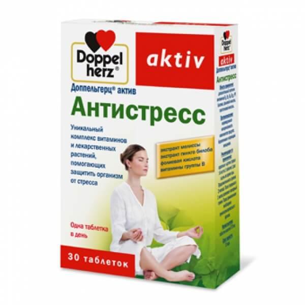 ДОППЕЛЬГЕРЦ АКТИВ АНТИСТРЕСС таблетки 3 шт.
