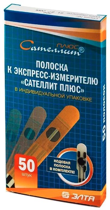 Сателлит плюс тест-полоски 50 шт., фото №1