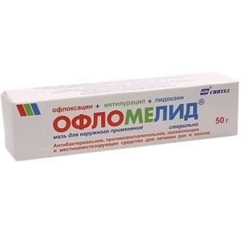 Офломелид 50г мазь для наружного применения, фото №1