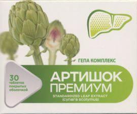 ГЕПА КОМПЛЕКС АРТИШОК ПРЕМИУМ таблетки покрытые оболочкой 30 шт.
