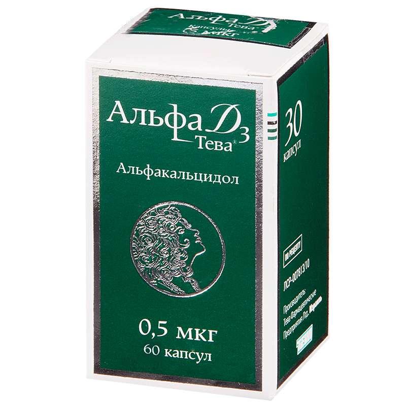 АЛЬФА Д3-ТЕВА капсулы 0.5 мкг 60 шт.