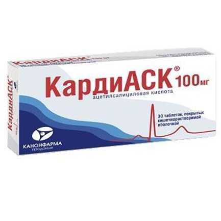 Кардиаск 100мг 30 шт. таблетки, фото №1