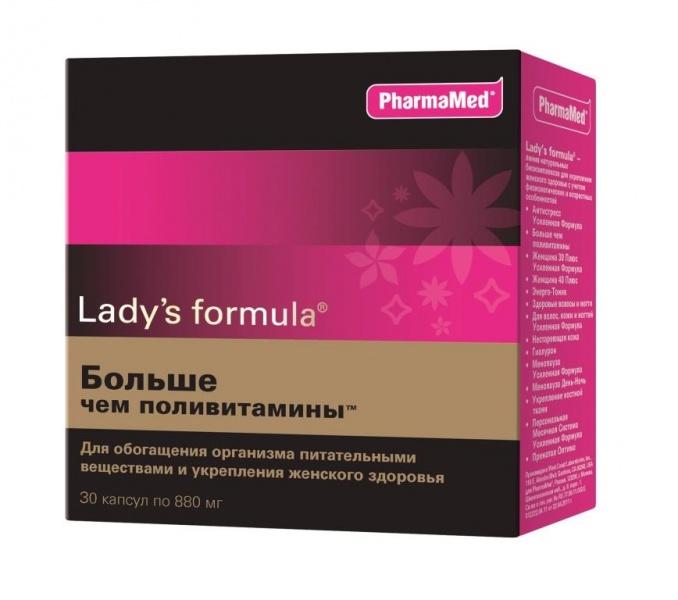 ЛЕДИС формула больше ЧЕМ поливитамины капсулы 30 шт.